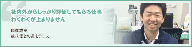 staff_banner4