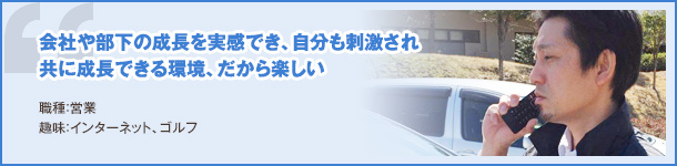 staff_banner3